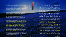 Isaiah_26_13_19