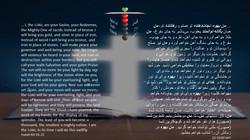 Isaiah_60_16_22