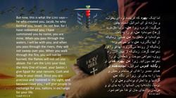 Isaiah_43_1_4