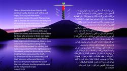 Isaiah_5_18_24