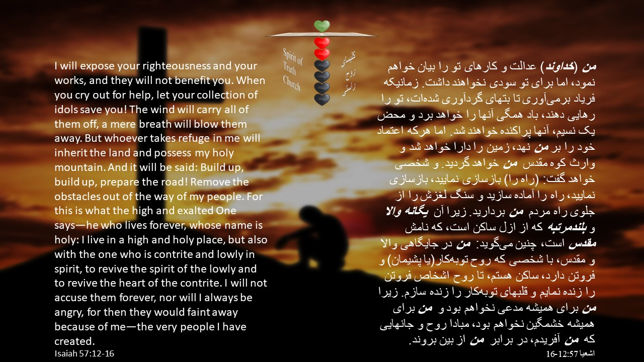 Isaiah_57_12_16