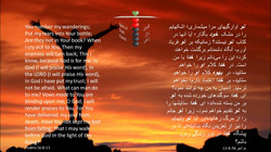 Psalms_56_8_13