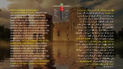 Psalms_46_1_11