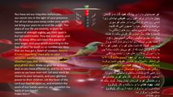 Psalms_90_8_17
