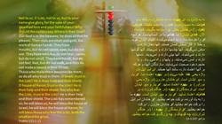 Psalms_115_1_13