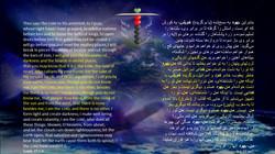 Isaiah_45_1_8