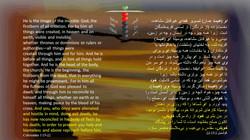 Colossians_1_15_22