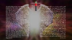 Psalms_36_1_12