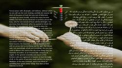 Hebrews_12_14_24