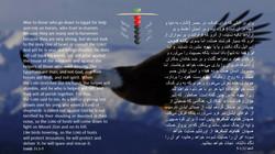 Isaiah_31_1_5