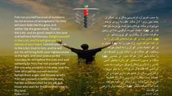 Psalms_37_1_9
