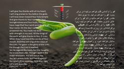Psalms_138_1_7