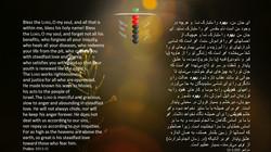 Psalms_103_1_11