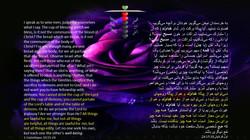 1Corinthians_10_15_24