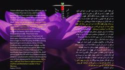 Psalms_17_6_15