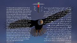 Isaiah_40_25_31