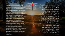 Psalms_23_1_6