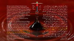 Psalms_145_10_20