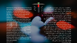 Acts_19_11_17
