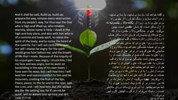 Isaiah_57_14_20