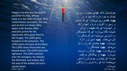 Psalms_146_5_9