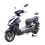 Thumbnail: e-Roller (45km/h) - Akku herausnehmbar