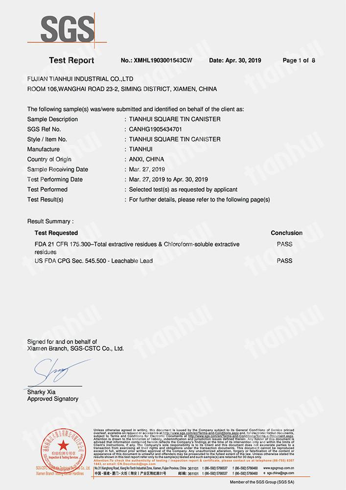SGS-FDA test report- Square tin can-1.jp
