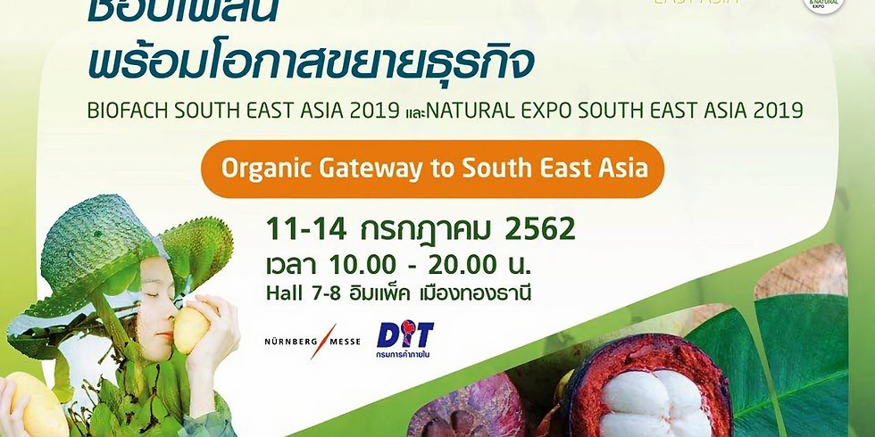 BIOFACH Southeast Asia 2019