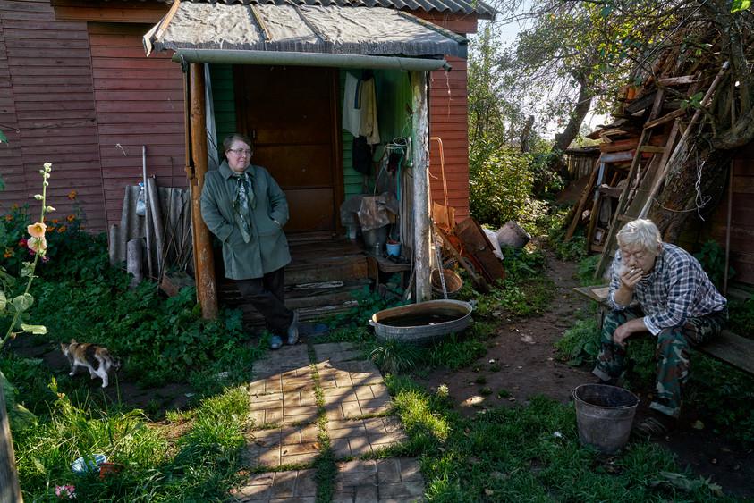 Farmers, Rodionovo