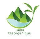 TEAORGANIQUE_logo.jpg