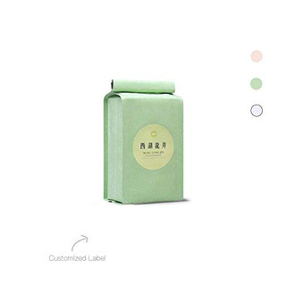 cotton-paper-vacuum-airtight-pouch-smell
