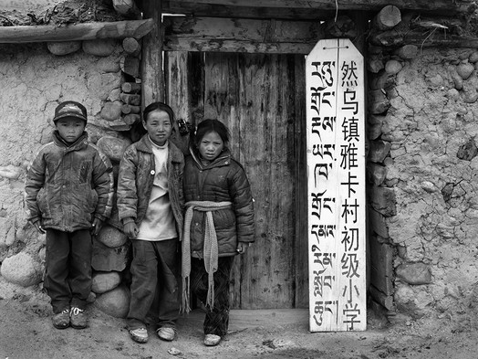 Primary school students, Ranwu, Tibet