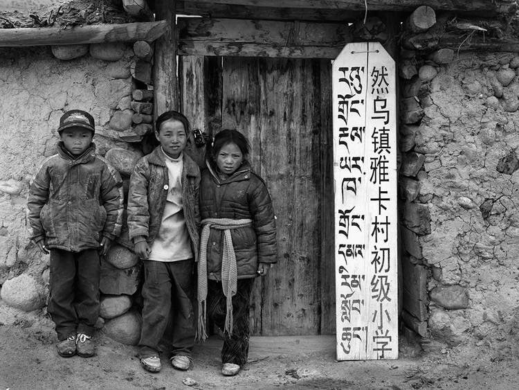 Primary school students, Ranwu, Tibet