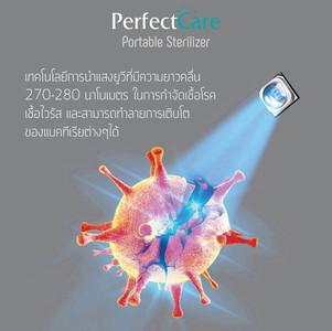 PerfectCare_PortableUVCSterilizer05.jpg