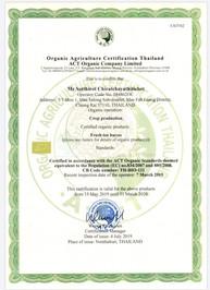 Organic ACT Certified