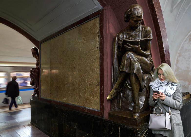 Reading, Ploshchad Revolyutsii Station, Moscow
