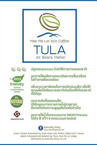 TULA eco Coffee Bean (150 g.)