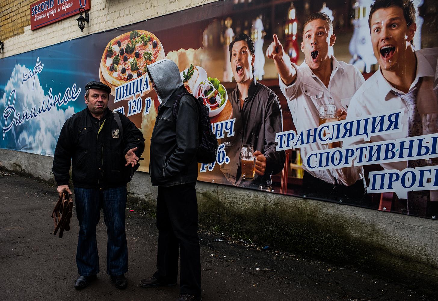 Russia2016_016_s
