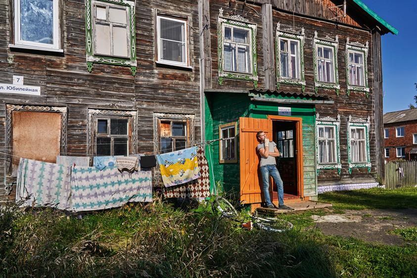 Day off, Rybinsk suburds
