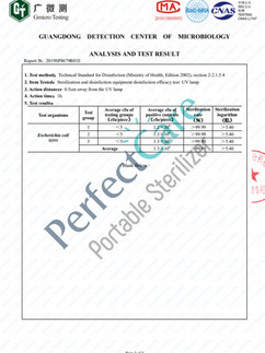 PerfectCare_Test Result02.jpg