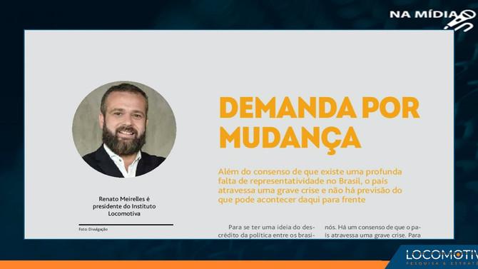 REVISTA BRASIL+: Renato Meirelles aborda demanda por mudança na política