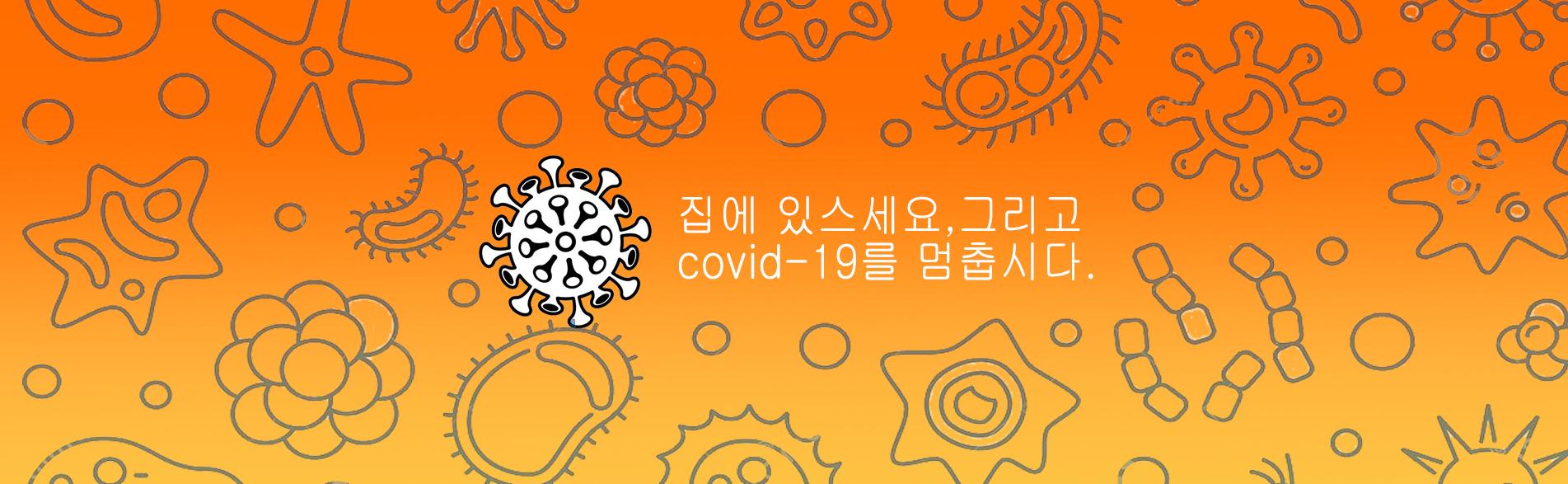poster wix 한국어