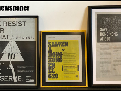 Frame a newspaper