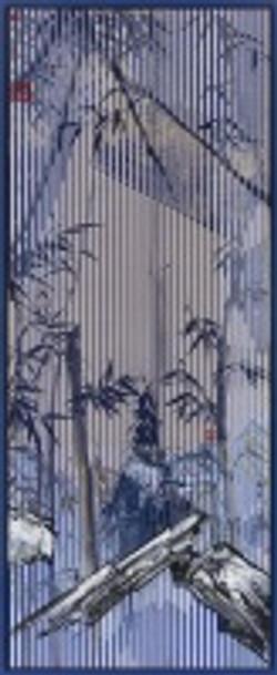Bamboo and Rock (Jiang Shan) Landsca