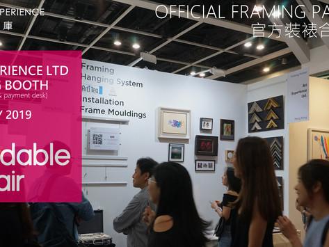 Affordable Art Fair HK (16-19 May 2019)