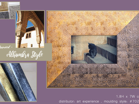 Alhambra Style 阿爾罕布拉宮款式