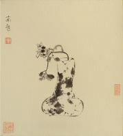 Flower, Bird, Fish, Worm - Flower by