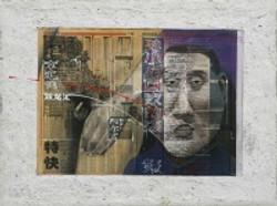 Newspaper - Express by Wu Yiqiang