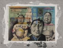Mixed Media, 54 x 71 cm, 2003
