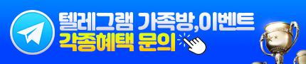 배너-3가지-430x90텔레.png